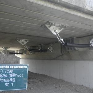 南国管内橋梁耐震補強工事