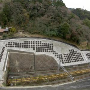 横須賀・久里浜間降雨防災対策工事