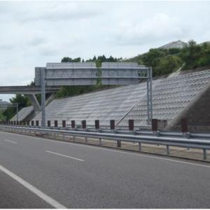 東九州自動車道 都城管理事務所管内のり面補強工事