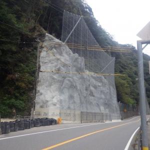 名野川防災工事
