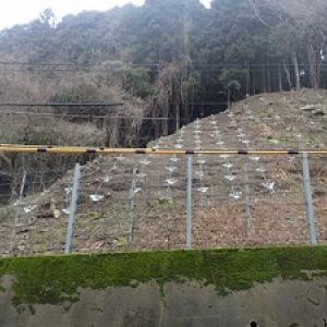 県道福岡直方線 道路防災工事
