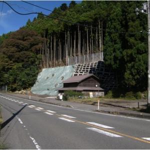 貫井地区急傾斜地崩壊対策工事