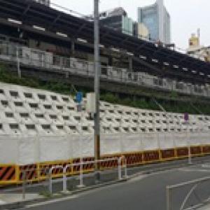 鉄道関連首都直下地震対策工事