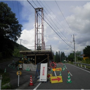 2-1-3 公共 道路災害関連工事